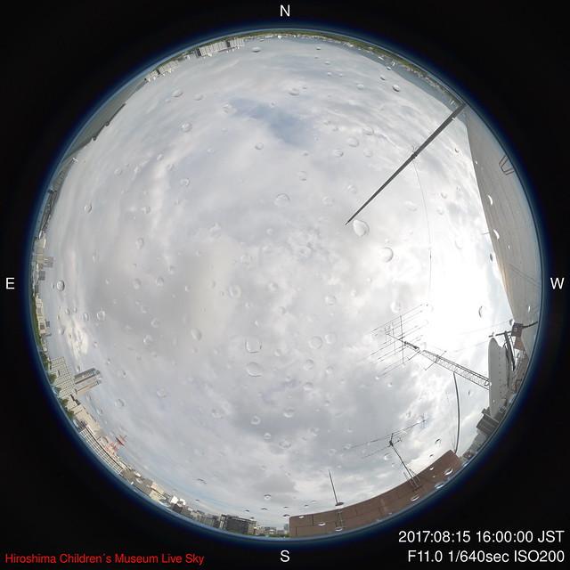 D-2017-08-15-1600 f, Nikon D5500, Sigma 4.5mm F2.8 EX DC HSM Circular Fisheye