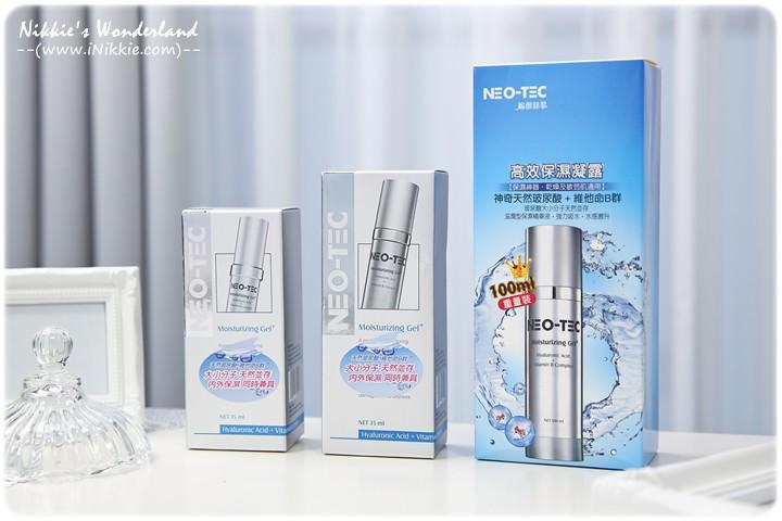 妮傲絲翠NEO-TEC 高效保濕凝露