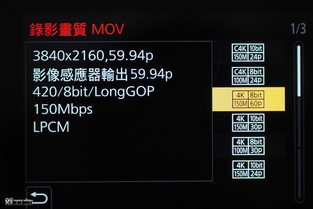 Panasonic GH5 | 78
