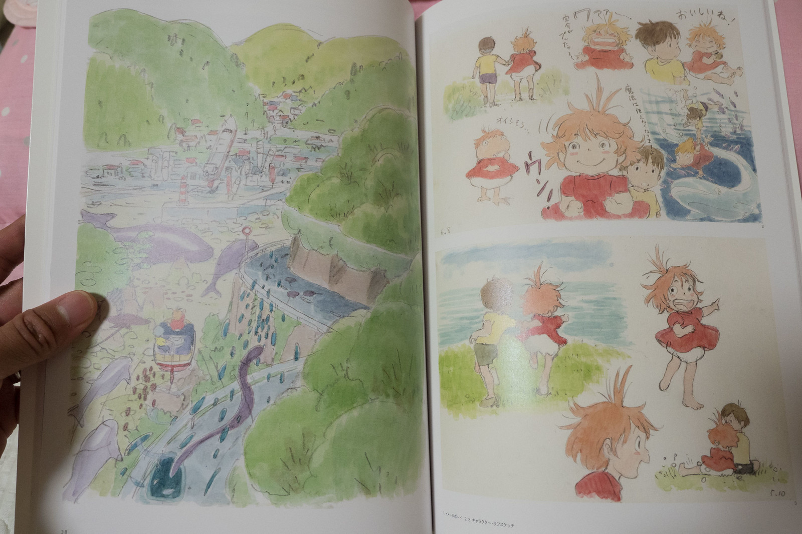 Ghibli_katsuyakondo-42