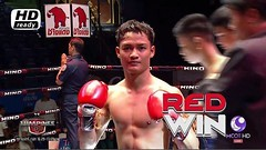 Fighting Muay Thai Lumpini TKO last ▶ ? 29 July 2560 after The King of Lumpinee Muaythai HD veteran boxing great way to introduce retrospective Thailand. Thailand Fight back See a list of all battles you fight back. from Pocket via Epay Onlinestore http:/