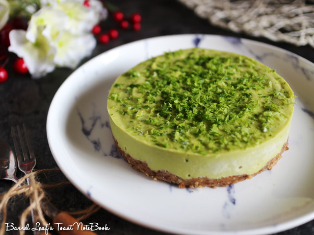 vegan-avocado-key-lime-pie (5)