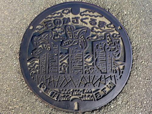 Kamoto Kumamoto, manhole cover (熊本県鹿本町のマンホール)