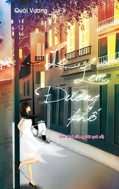 Lọ Lem đường phố - Quái Vương