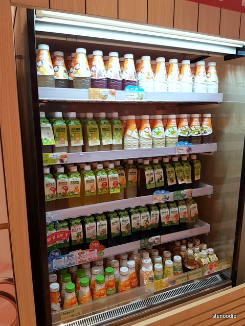 Hung Fook Tong juices fridge