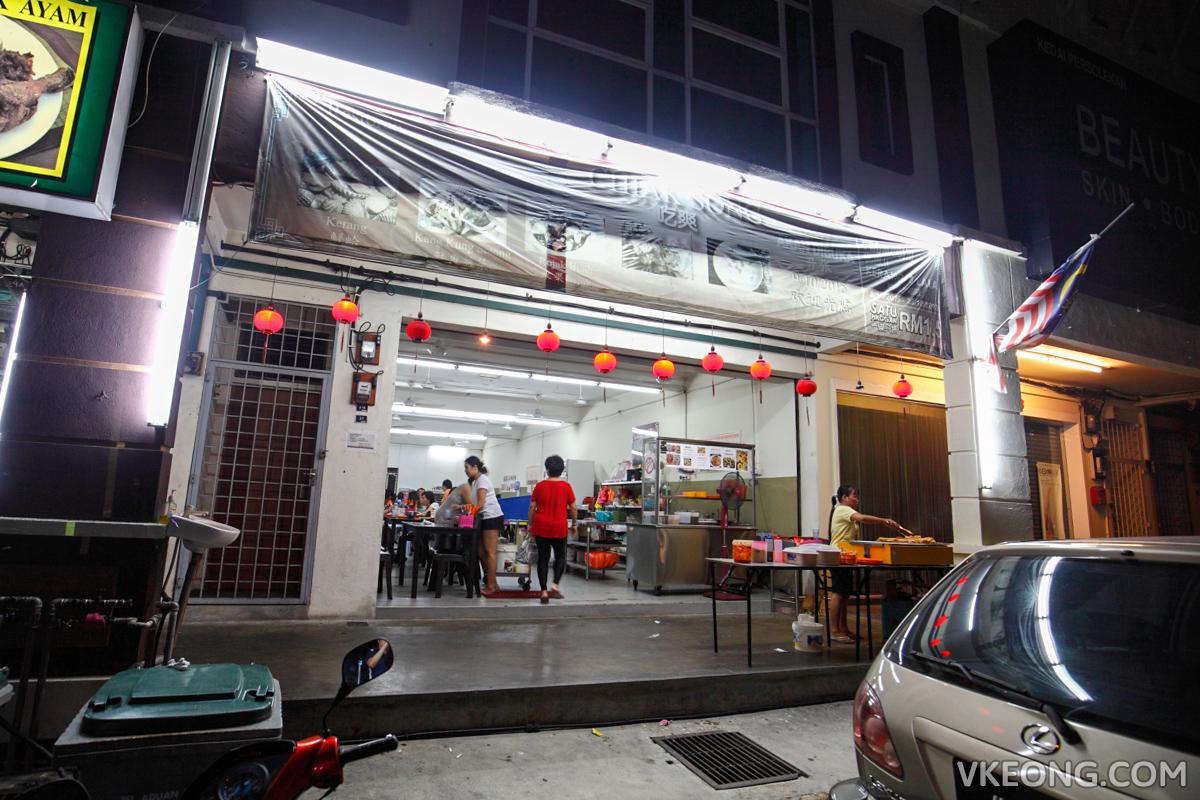 Chiak Song Seafood Taman Merdeka Melaka