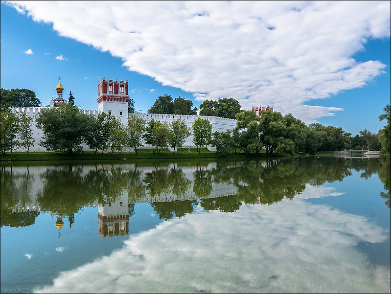 Russia. Moscow. Near the Novodevichy Convent.