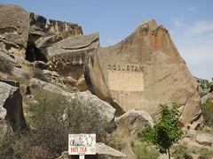 We now enter the petroglyphs area of Gobustan