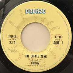 オシビサ:コーヒー・ソング(LABEL SIDE-A)