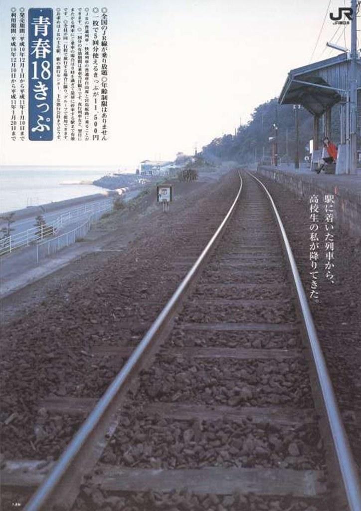 20-199804-冬-9-2-900x1273