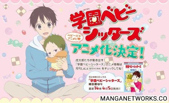 37237254152 4bac601e05 o Anime Gakuen Babysitters thông báo thời gian dự kiến lên sóng