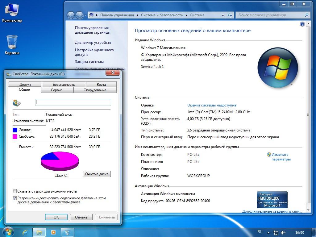 Samsung R517 драйвера Windows 7