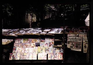 街頭の本屋