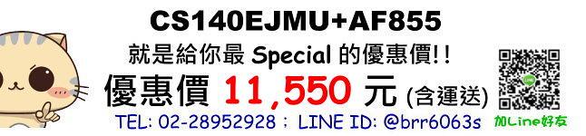 CS140EJMU-AF855