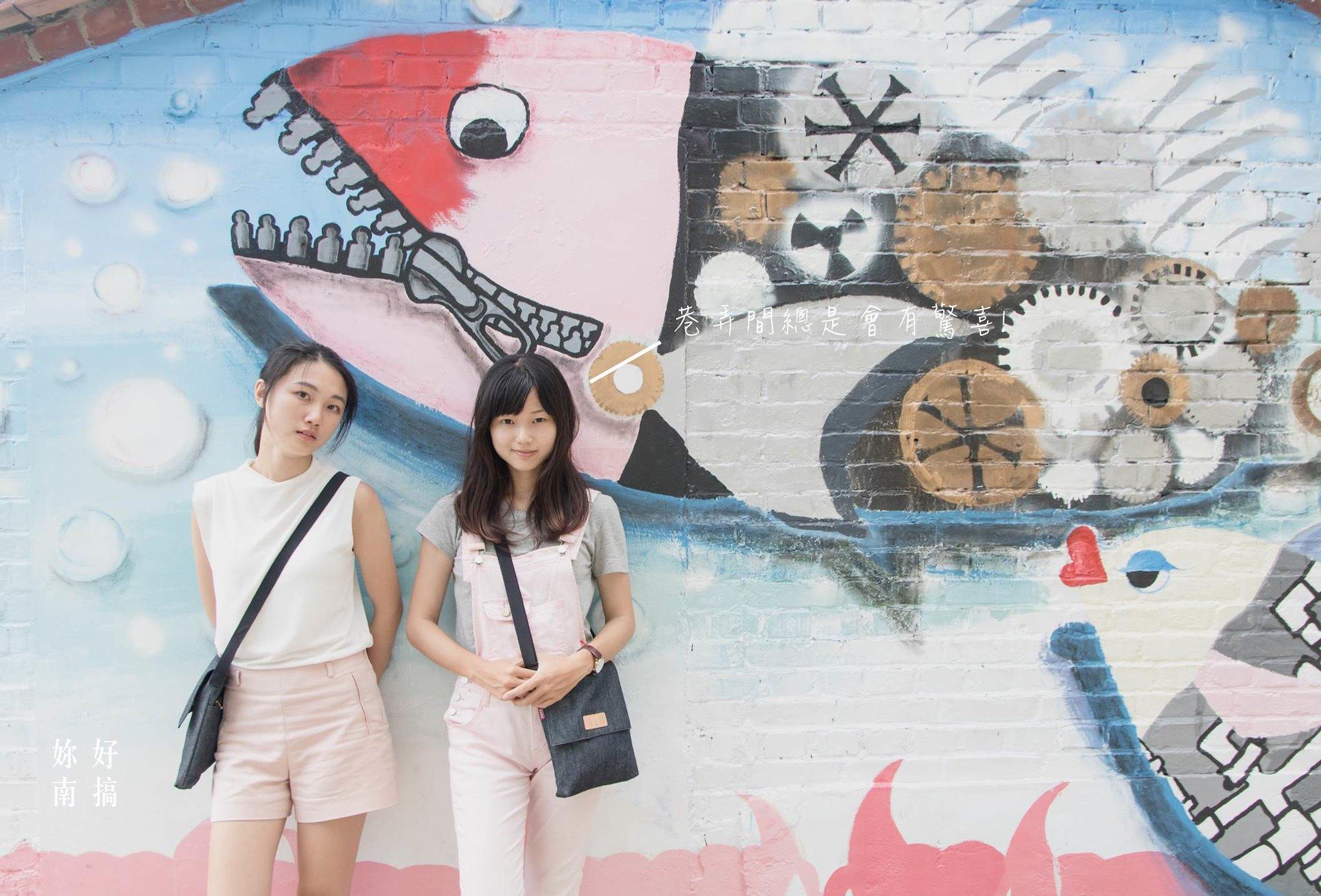 台南近郊景點-妳好南搞