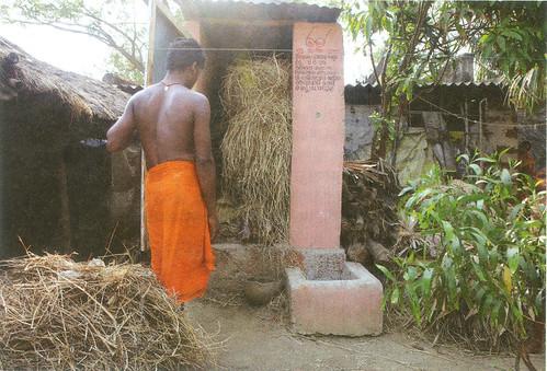 ओडिशा के पुरी जिले के खांडाहोता ग्राम पंचायत के जल्द खुले में शौच मुक्त घोषित किया जाएगा। यहां अधिकतर शौचालय चारा रखने के लिये इस्तेमाल किए जा रहे हैं