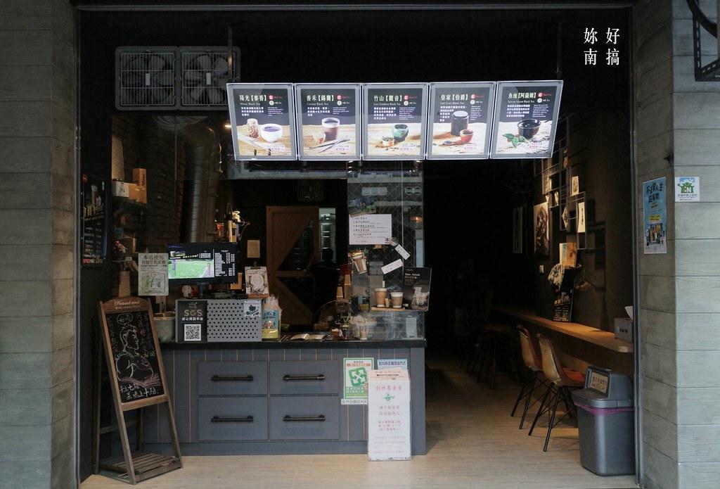 台南飲料店-06
