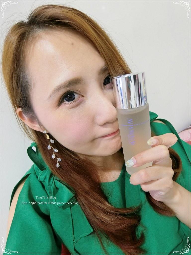 AVIVA保濕美白機能化妝水 (9)