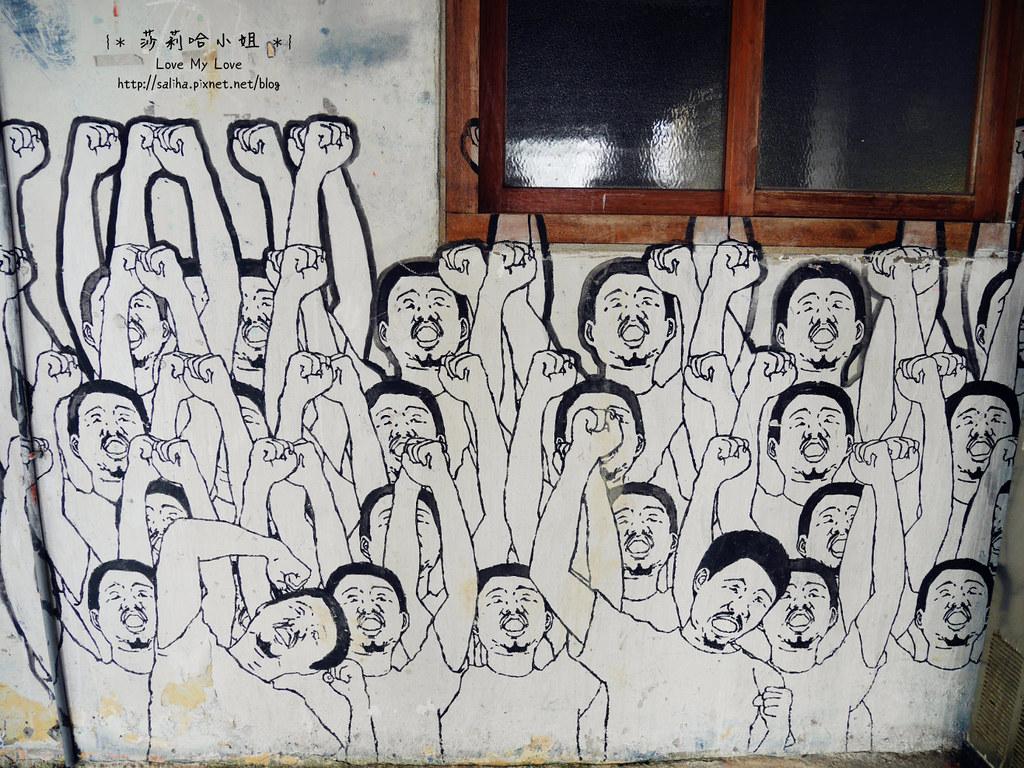 台北一日遊景點推薦公館寶藏巖 (27)