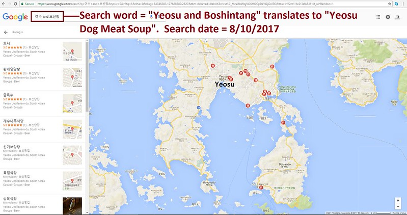 Google Search for Yeosu Boshintang 081017