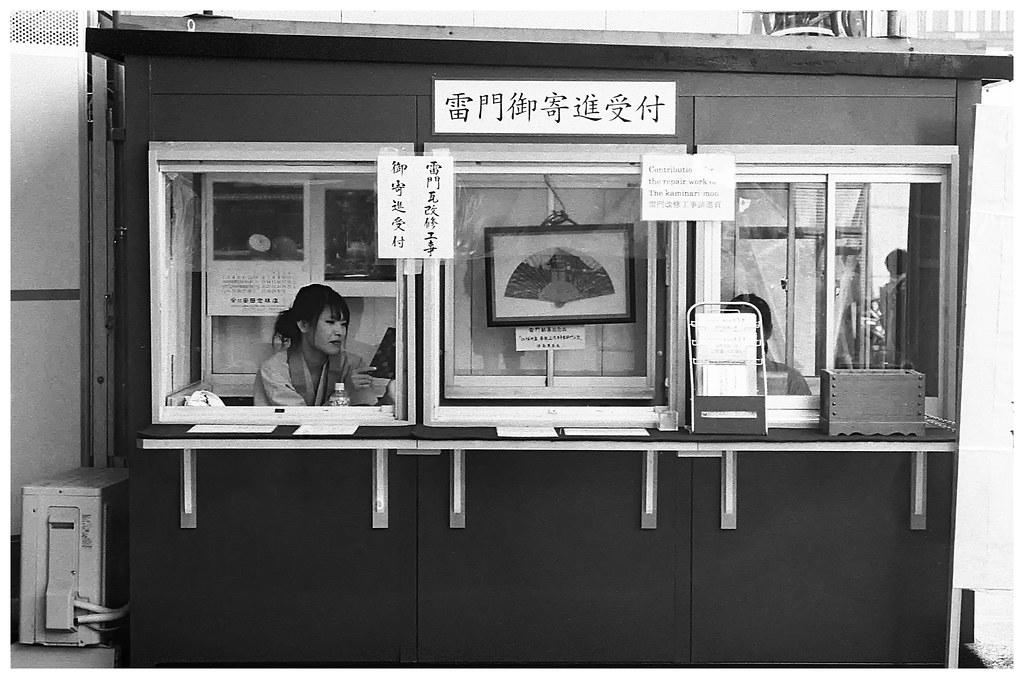 ktx_tokyo_asakusa_kiosk