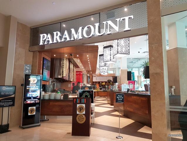 Paramount Fine Foods Niagara storefront