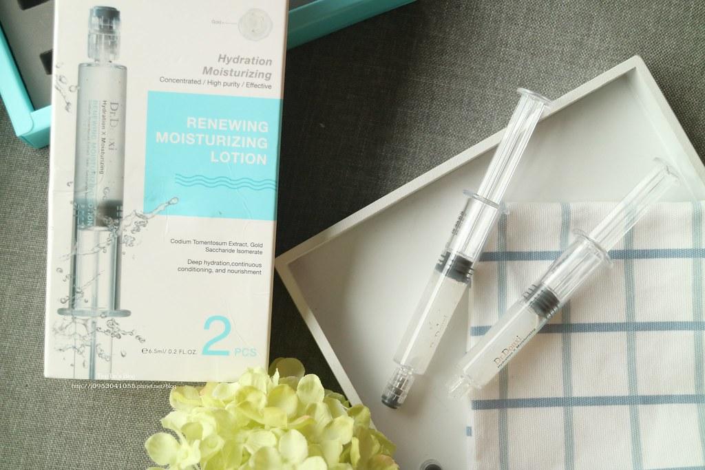 煥膚保濕精質液 (1)