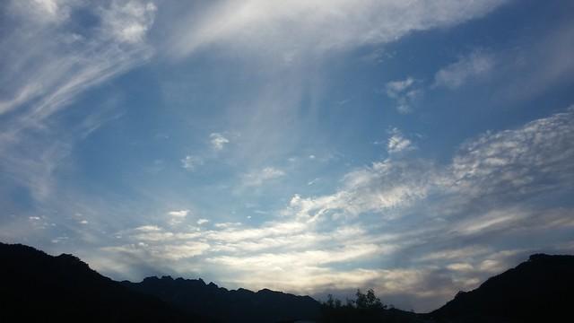 구름이 예술이다