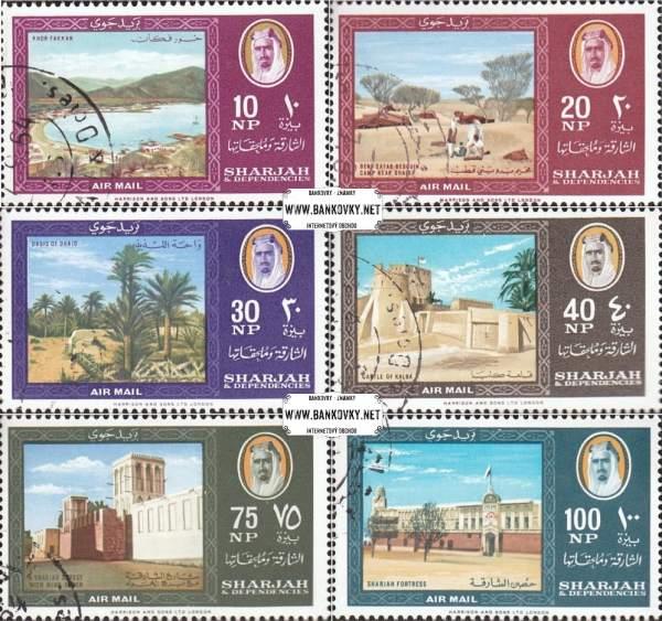 Známky Sharjah 1964 Arabská krajina, razítkovaná séria