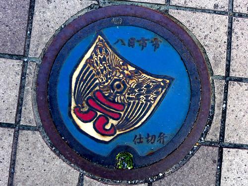 Yōkaichi Shiga, manhole cover (滋賀県八日市市のマンホール)