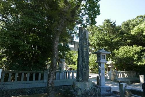 munakatataisha026