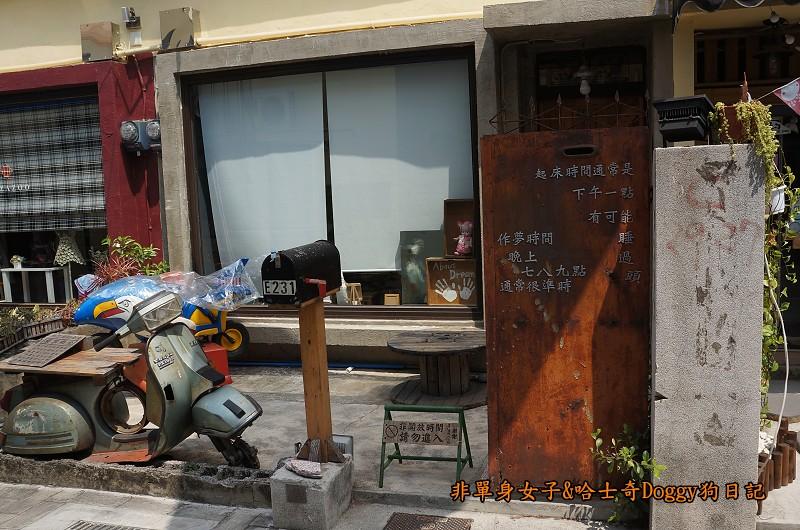 台南藍晒文創園區與美食15