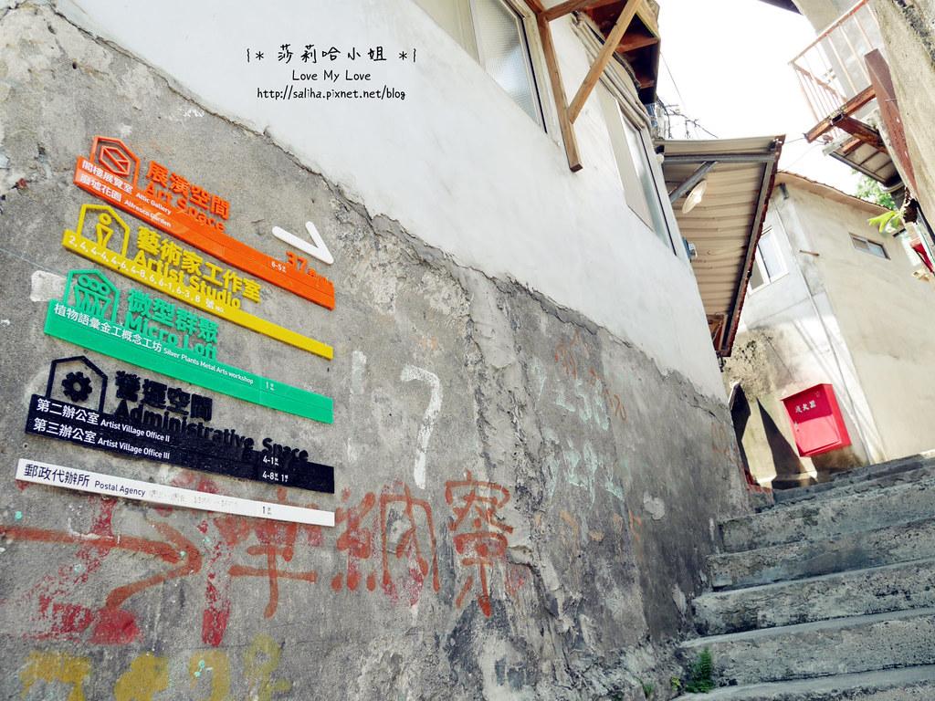 台北好拍一日遊景點推薦公館寶藏巖 (9)