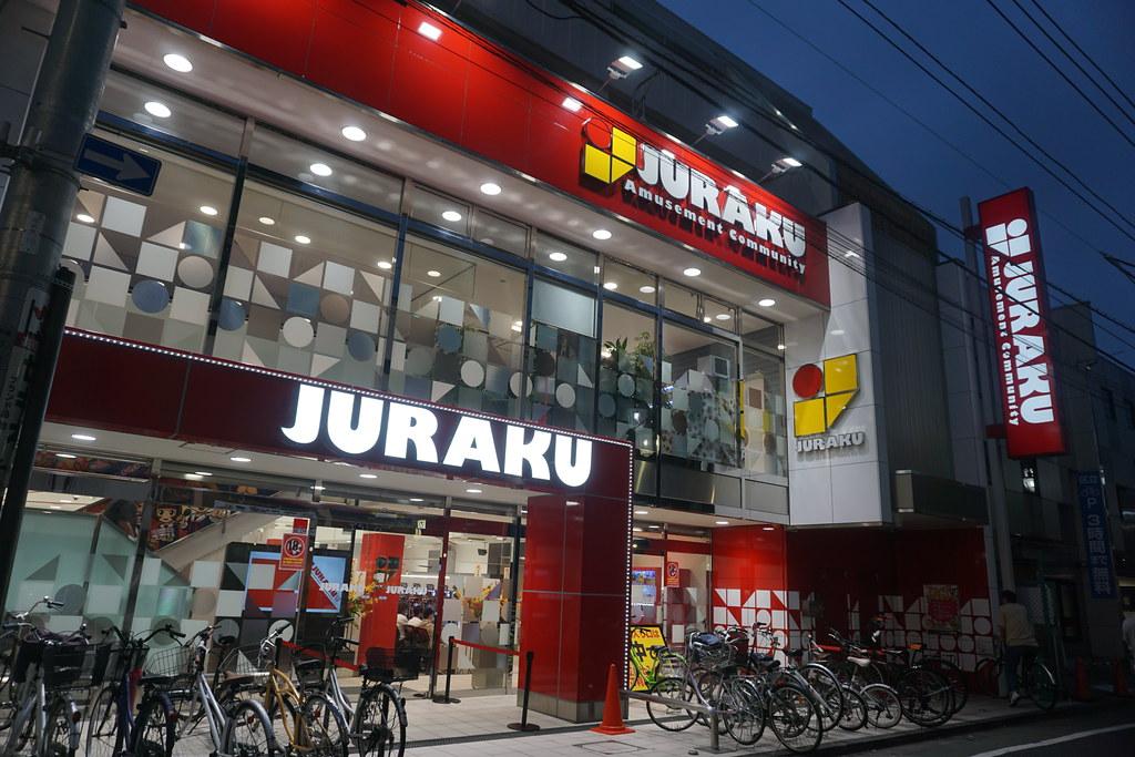 ジュラク(江古田)