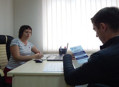 На роботу до Польщі— безкоштовно