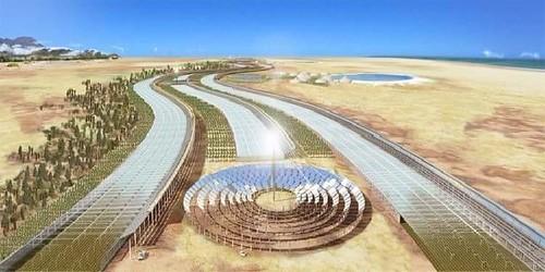 #شركة #بريطانية تعتزم إنشاء أكبر محطة للطاقة #الشمسية في العالم بصحراء رجيم معتوق http://bit.ly/2uY0ryb