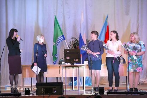 Августовская педагогическая конференция прошла