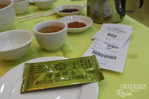 160914g Po Lin Monestary _46