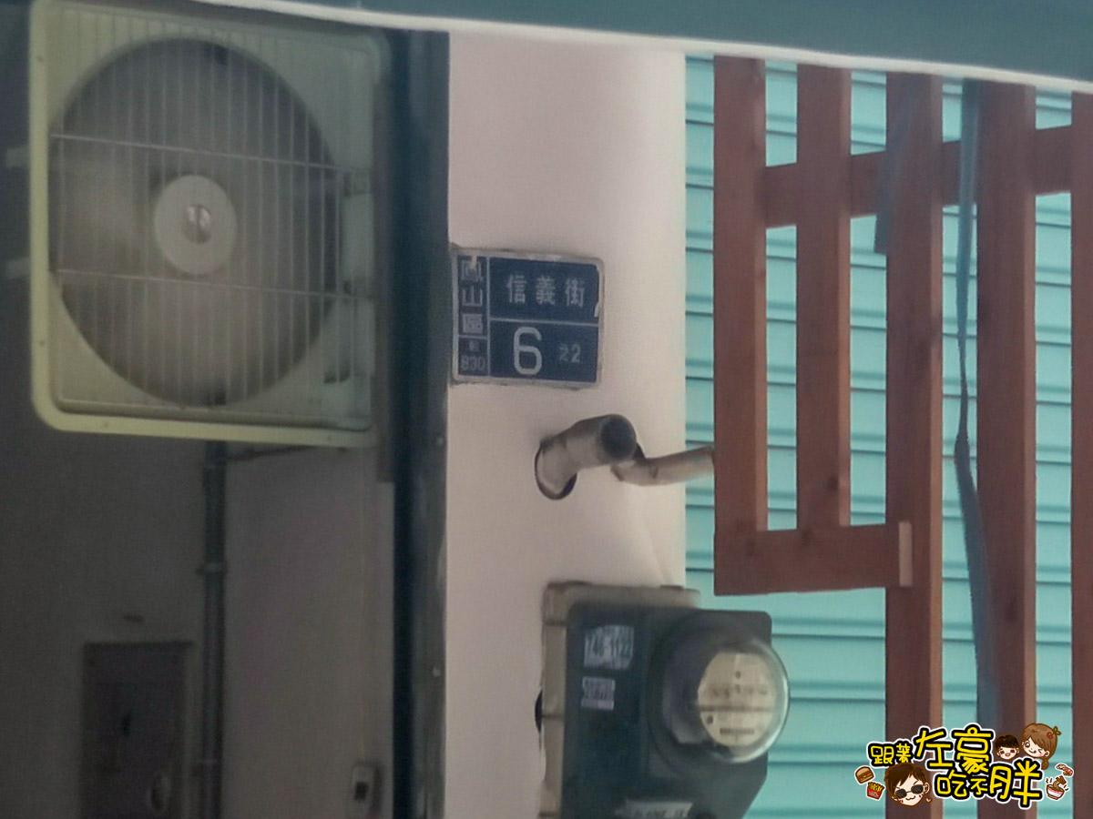 鳳山中華夜市-明山青草店-8