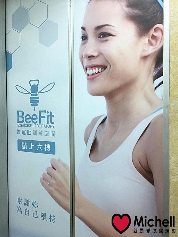 【BeeFit 蜂運動】TRX課程
