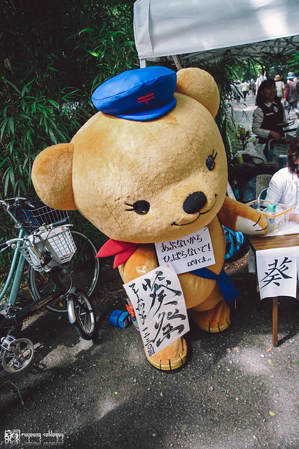 十年,京都四季 | 卷二 | 年月輪轉 | 37