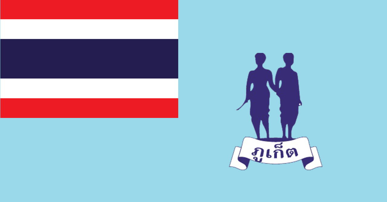 Design for Provincial Flag of Phuket,, Thailand ©Mark Jochim, 2017
