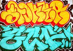 StokerECF