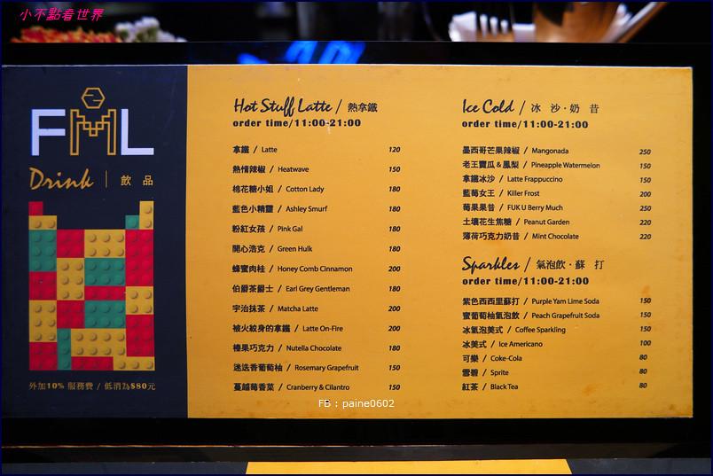台北棧F.M.L Cafe