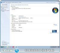 Скачать Windows 7 x64 x86 5in1 WPI & USB 3.0 + M.2 NVMe by AG 09.2017 Мультиязычная
