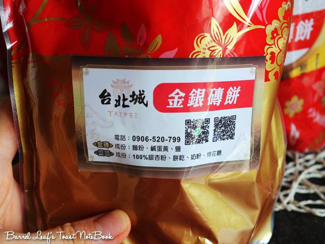 taipei-golden-silver-cake (2)