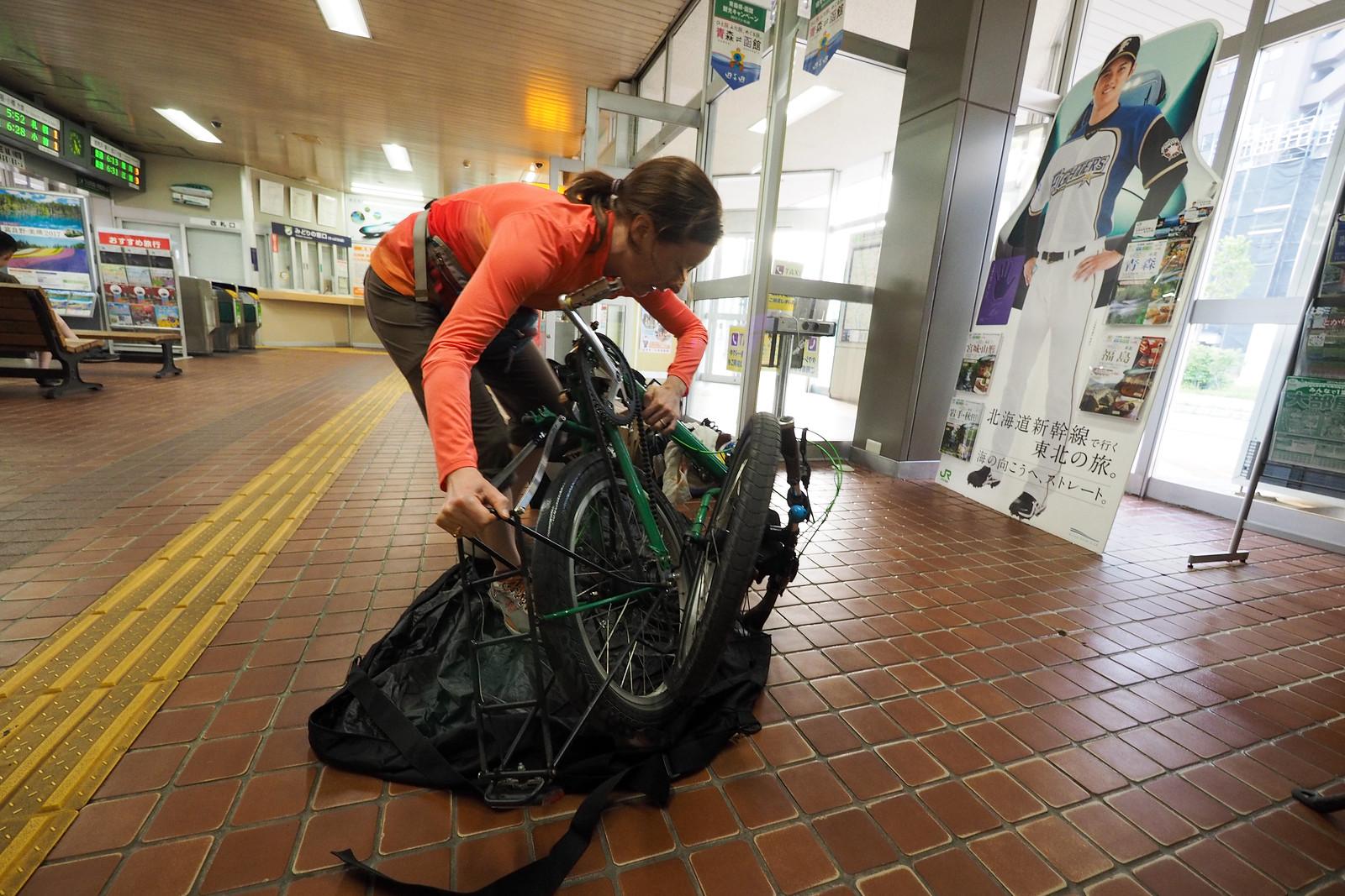 Akaikawa weekend cycle touring (Hokkaido, Japan)
