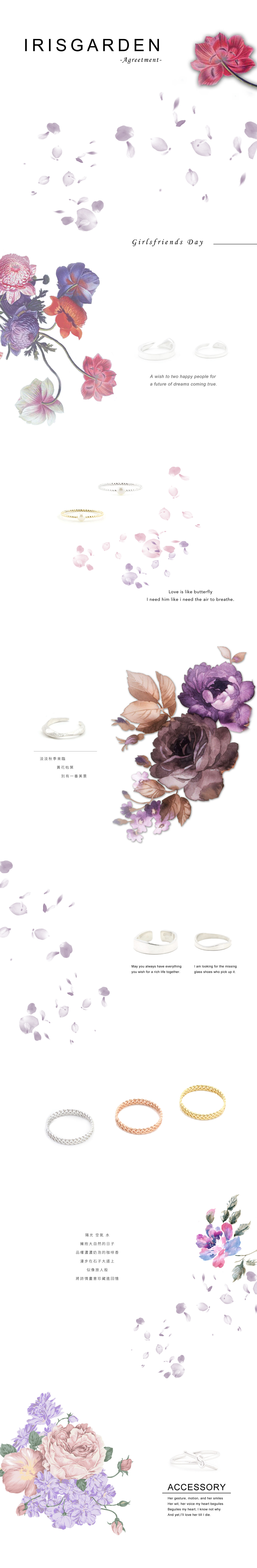 LONG-FLOWER