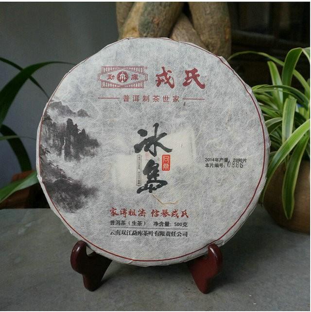 Free Shipping 2014 ShuangJiang MengKu Iceland Leaf Wood Boxed Beeng Cake 500g  China YunNan Chinese Organic Puer Puerh Raw Tea Sheng Cha