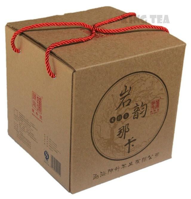 Free Shipping 2013 ChenSheng Beeng Cake YanYunNaKa 357g YunNan MengHai Organic Pu'er Raw Tea Sheng Cha Weight Loss Slim Beauty